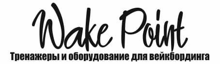 Купить вейкбордный реверс в Беларуси