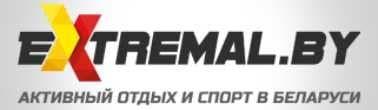 Портал о экстриме в Беларуси