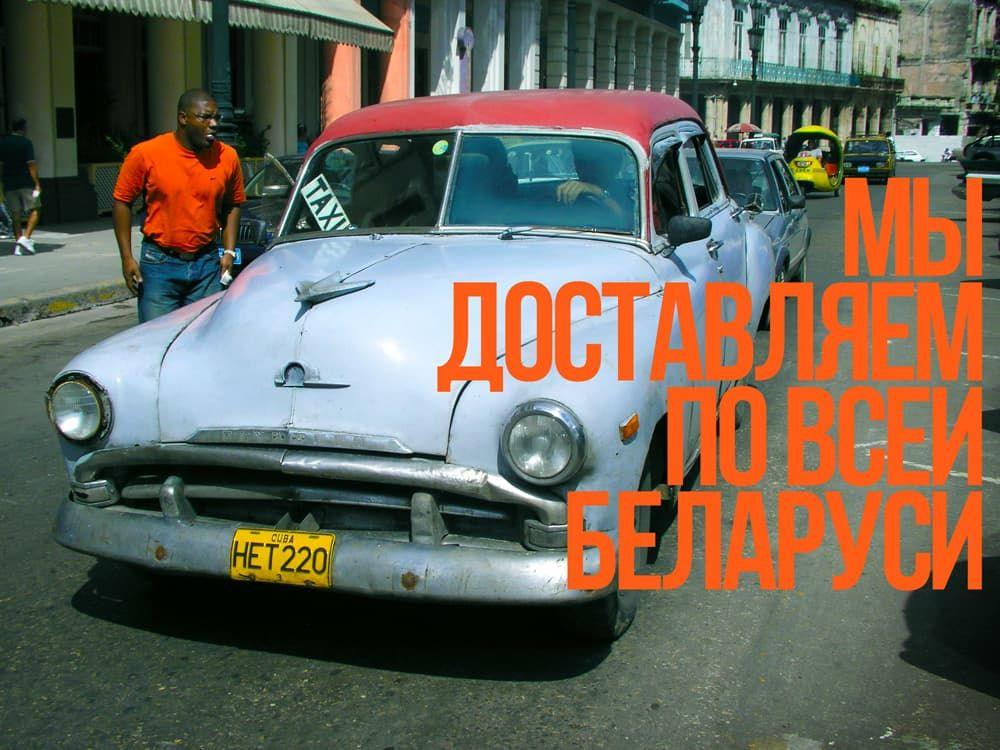Водноспортивные товары по Беларуси
