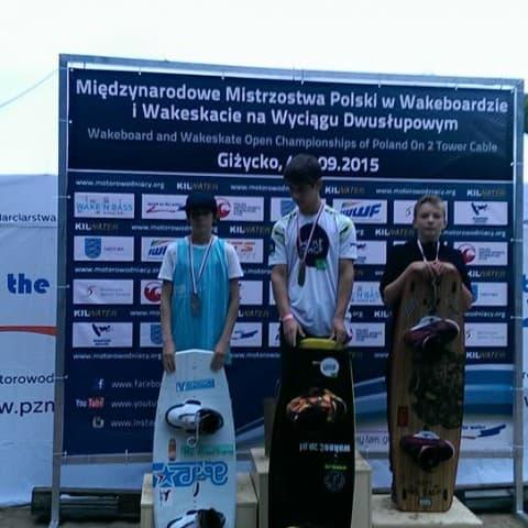 Чемпионат Польши