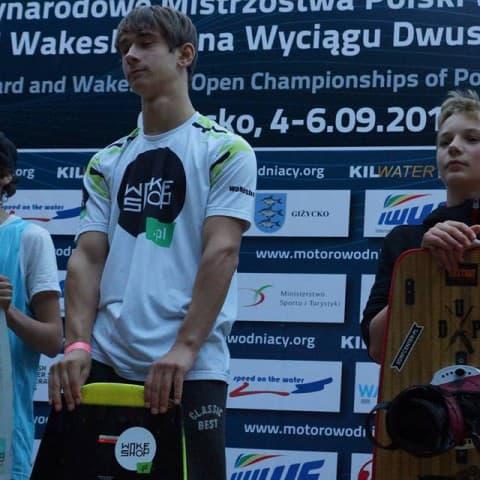 чемпионат Польши 2015