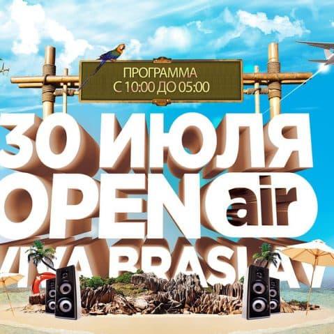 ВИВА БРАСЛАВ / OPEN AIR. 30 июля. Браслав