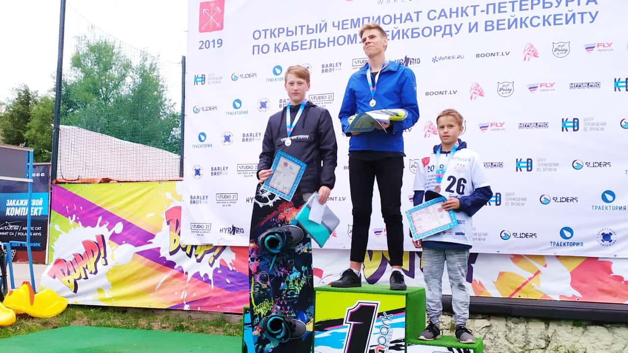 Райдер команды Вейк Лайн завоевал серебро чемпионата Санкт-Петербурга 2019 года.